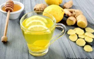 Рецепт здоровья: имбирь с медом и лимоном