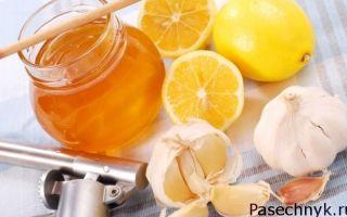Целебный эликсир с медом, лимоном и чесноком