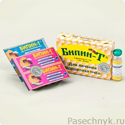 бипин для пчел