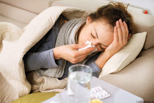 орви грипп