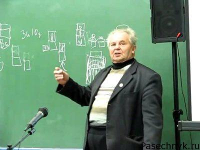 Цебро Владимир Петрович