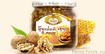 грецкий орех с медом в банке
