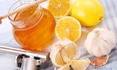 Мед лимон чеснок